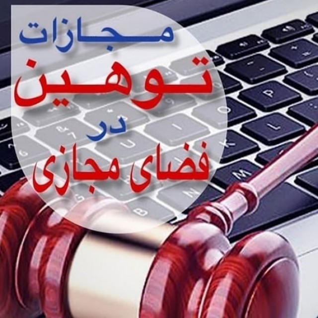 موسسه حقوقی آواگستر اطلس