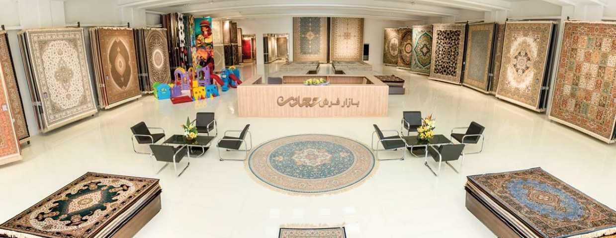 فرش حجازی