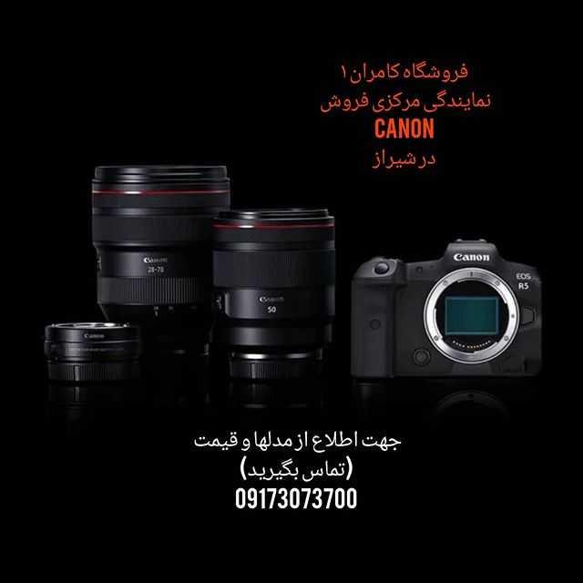 فروشگاه دوربین کامران